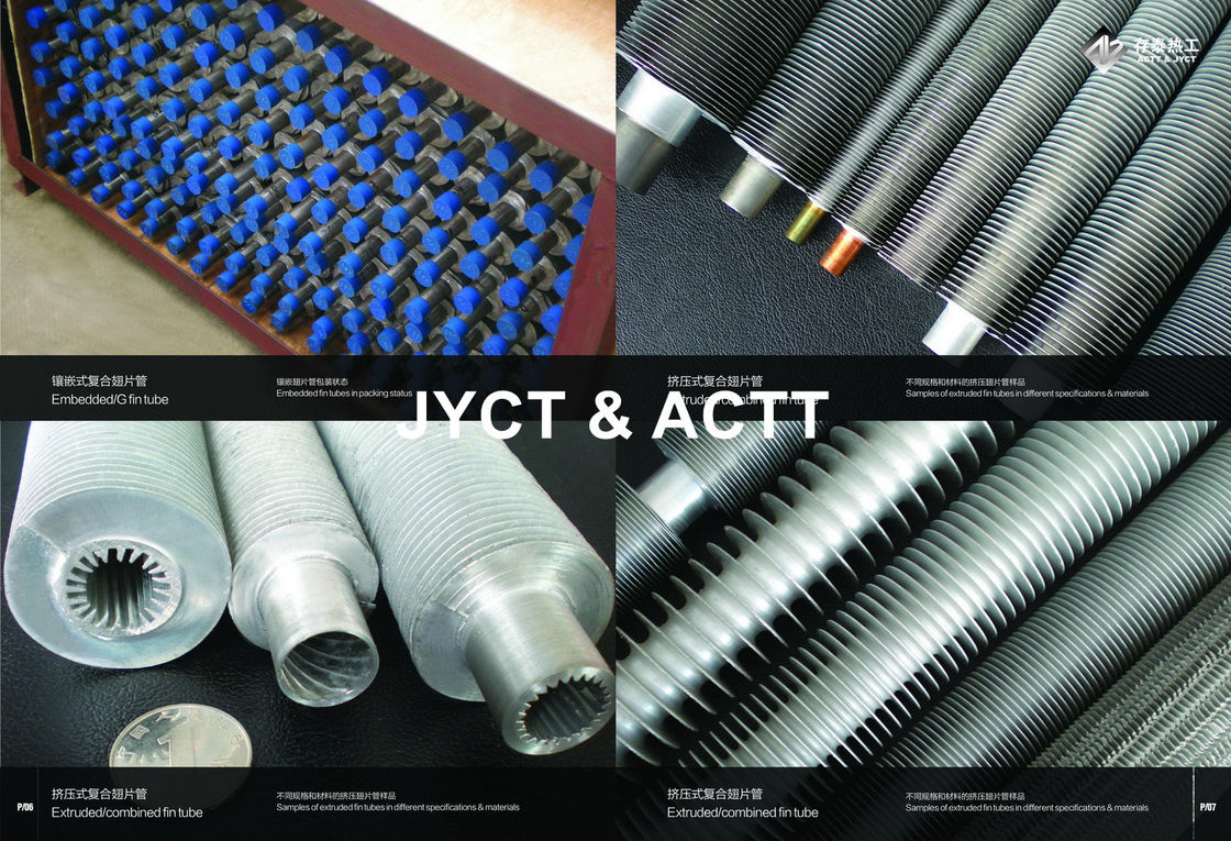 Extruded	Aluminium Finned Tubes , ASME SA-179 Heat Exchanger Solid Fin Tube